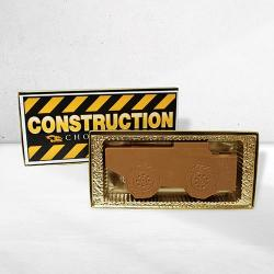 Construction dump truck chocolate bar gift box